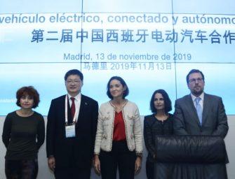 España y China ya trabajan codo con codo para traer una fábrica de baterías a nuestro país