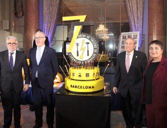 Los talleres barceloneses se reivindican en el 75 aniversario del Gremi