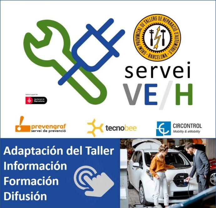 Gremi de Tallers de Barcelona nuevo proyecto VE H Servei para ayudar a los talleres en la reparación de vehículos híbridos y eléctricos