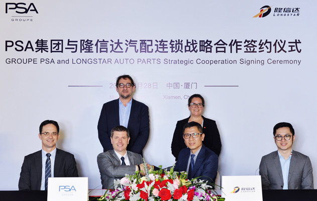 Groupe PSA adquiere Longstar en China