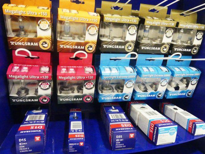 lámparas Tungsram para el mercado del automóvil