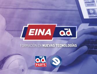 Eina-AD evoluciona su concepto de formación para profesores y alumnos de FP