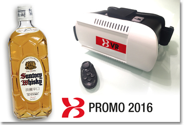 xb components promo